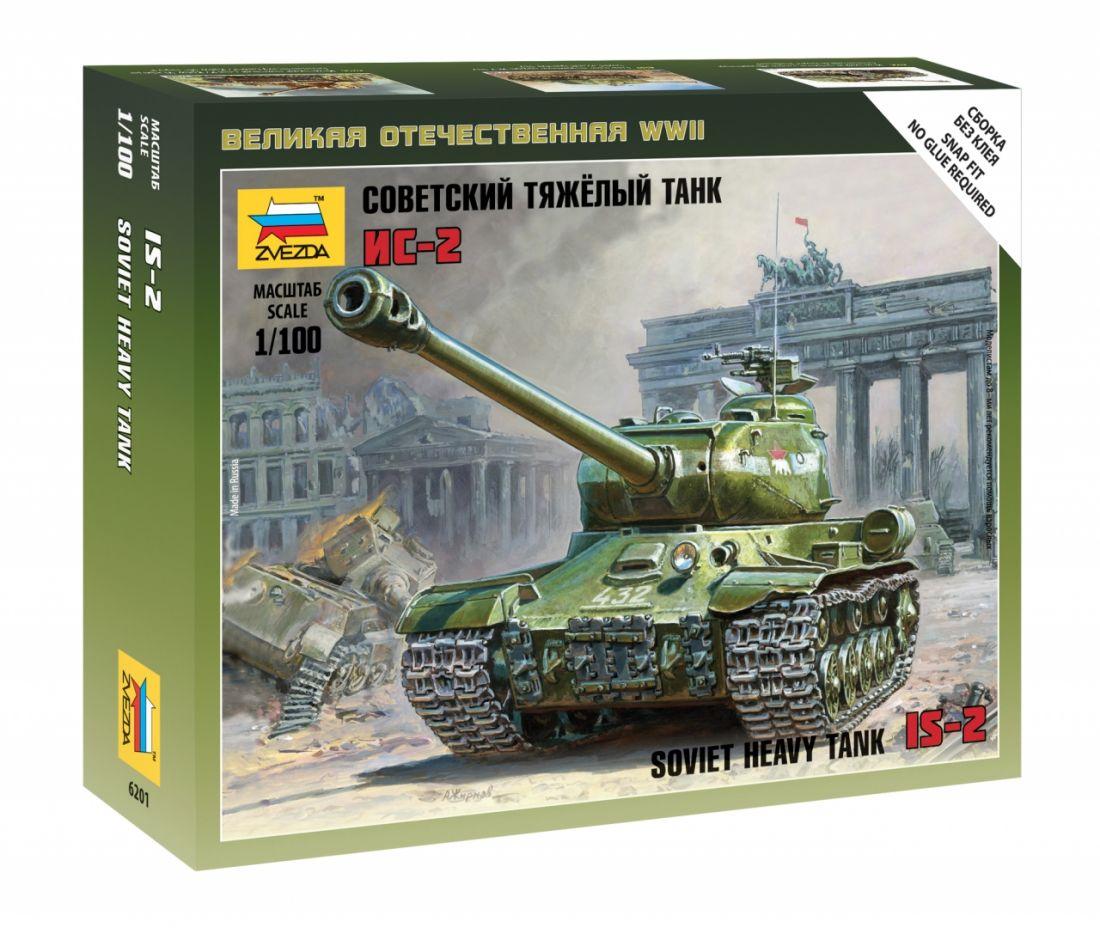 Сборная модель ZVEZDA 6201 Советский тяжелый танк ИС-2