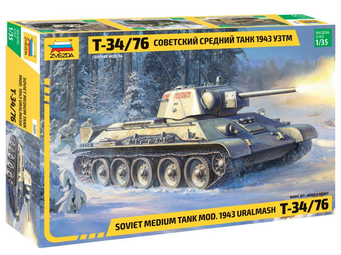 Сборная модель ZVEZDA 3689 Советский средний танк Т-34/7643г.