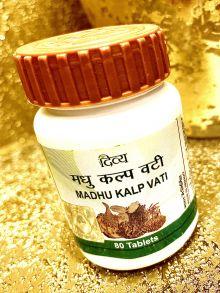 Мадху кальп вати 80 таб, Patanjali Madhu kalp vati