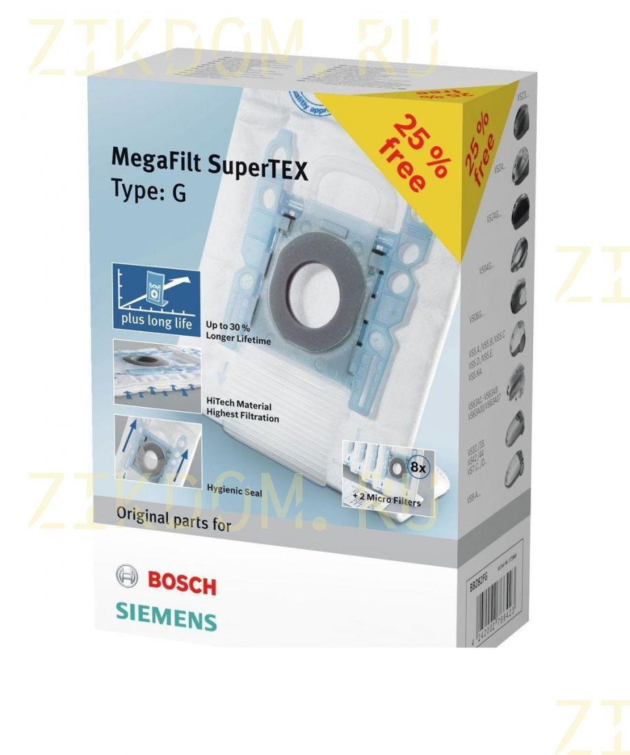 Пылесборник пылесоса Bosch 575860
