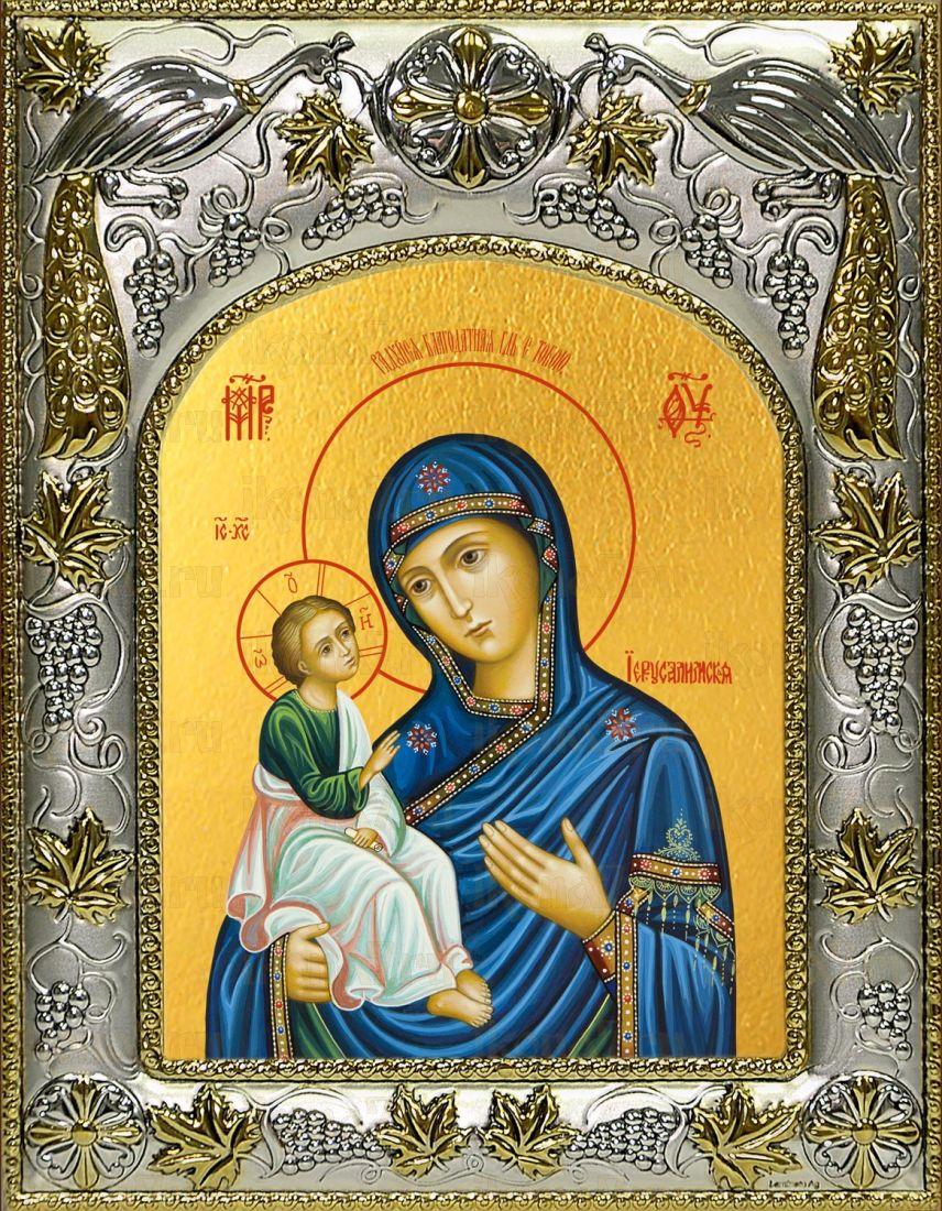 Иерусалимская икона Божией матери (14х18)