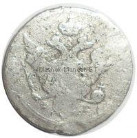 10 копеек 1804 года СПБ - ФГ # 1