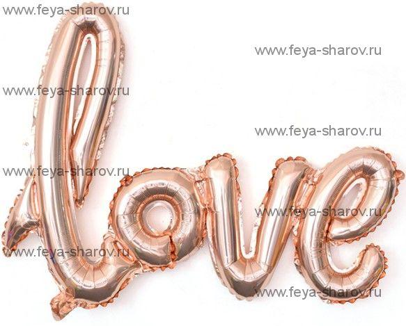 Шар-надпись Love 104см