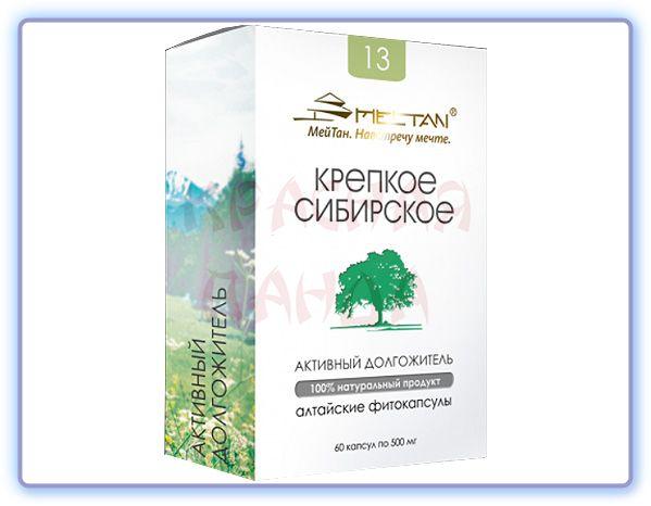 Алтайские фитокапсулы №13 Активный долгожитель МейТан
