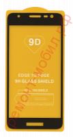 Защитное стекло для Samsung Galaxy J2 Core ( SM-J260F )