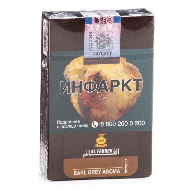 Табак Al Fakher - Earl Grey (Эрл Грей, 50 грамм, Акциз)