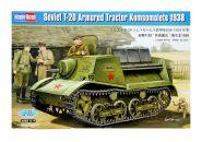 Soviet T-20 Armored Tractor Komsomolets 1938