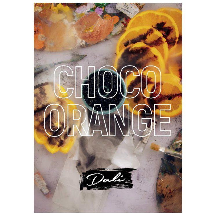 Смесь Daly - Choco Orange (Шоколад и Апельсин, 50 грамм)