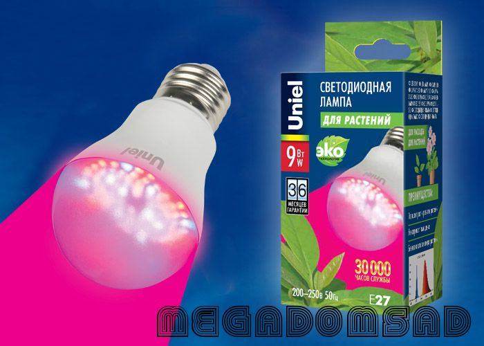 Лампа светодиодная для комнатных растений,  рассады и цветов LED-A60-9W/S