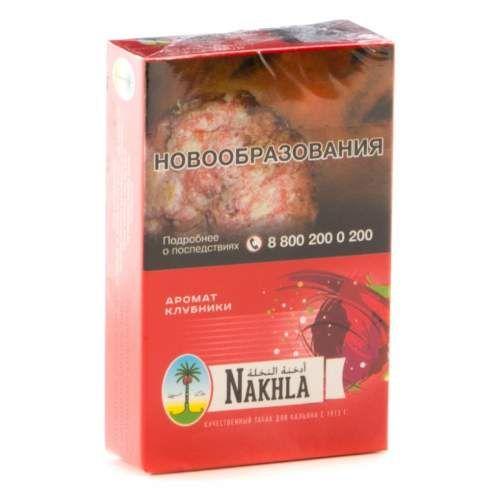 Табак Nakhla New - Клубника (Strawberry, 50 грамм)