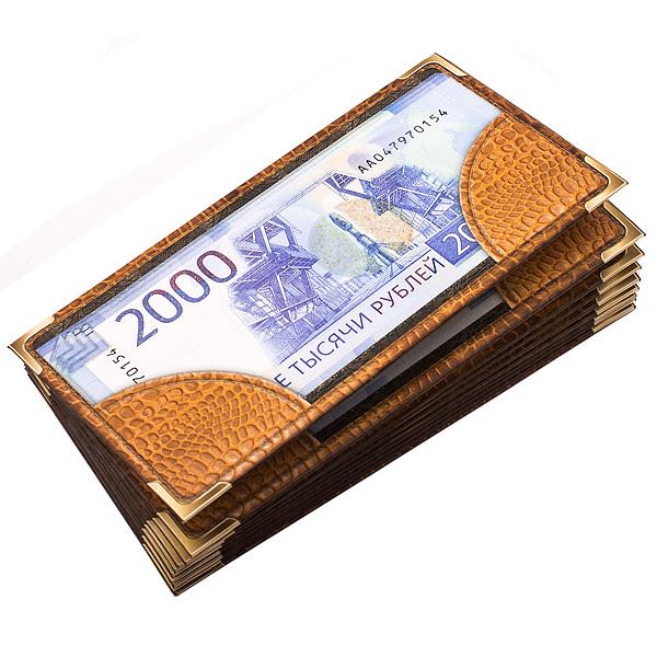 Конверт Поздравительный 2000 руб в уп.10 шт.