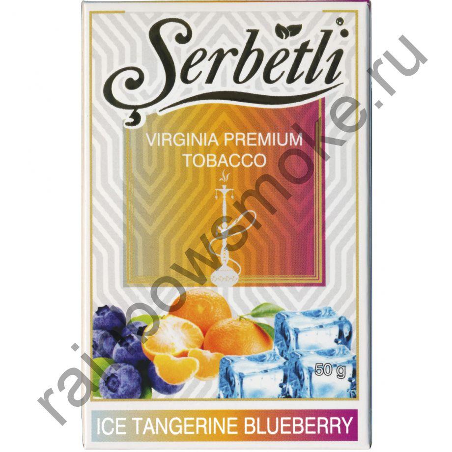 Serbetli 50 гр - Ice Tangerine Blueberry (Лед Мандарин Черника)