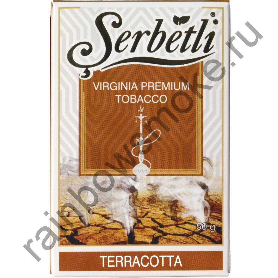 Serbetli 50 гр - Terracotta (Терракота)