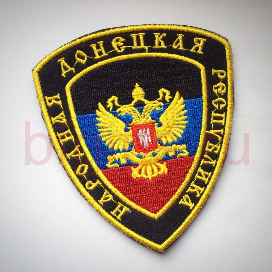 Патч Народная Донецкая Республика