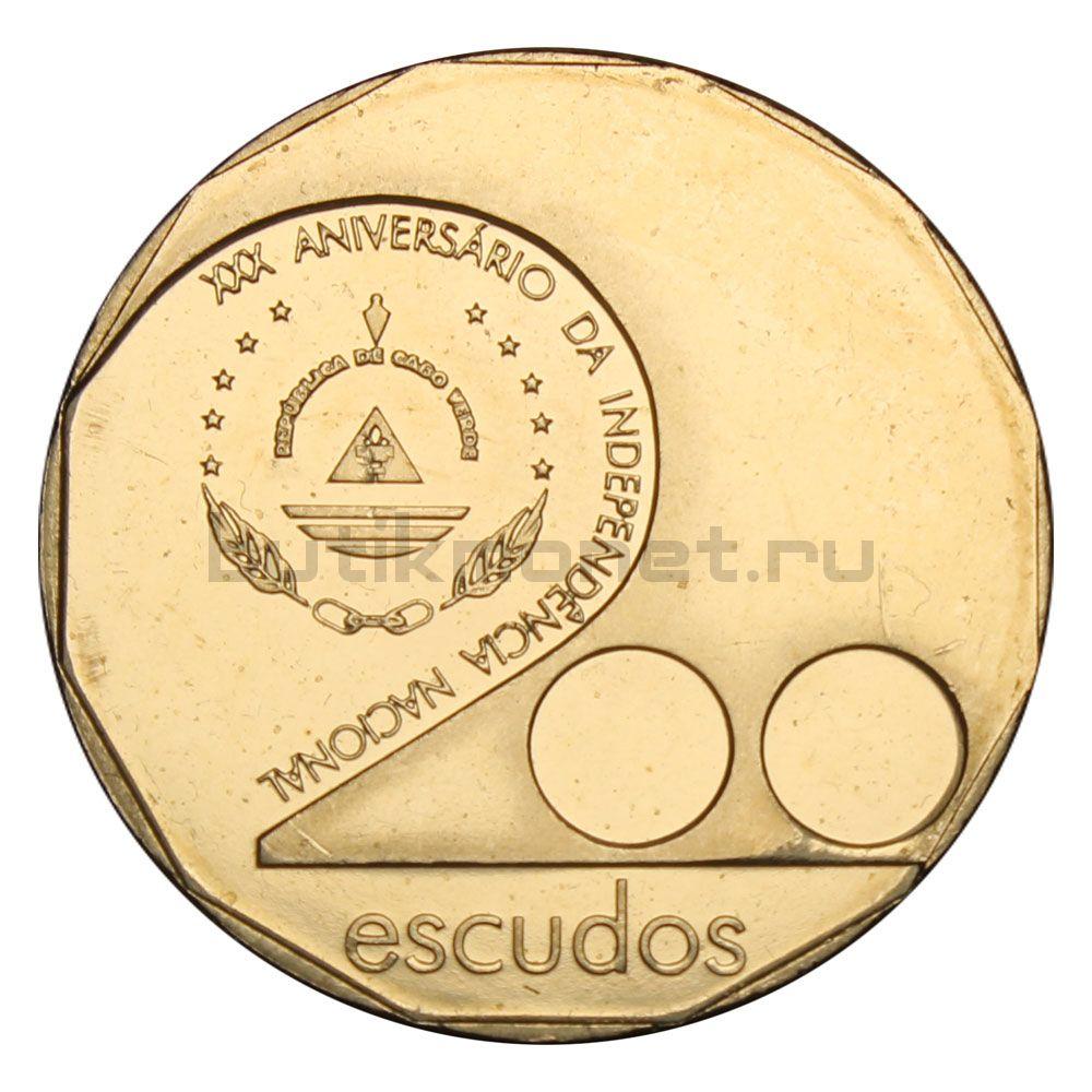 200 эскудо 2005 Кабо-Верде 30 лет Независимости