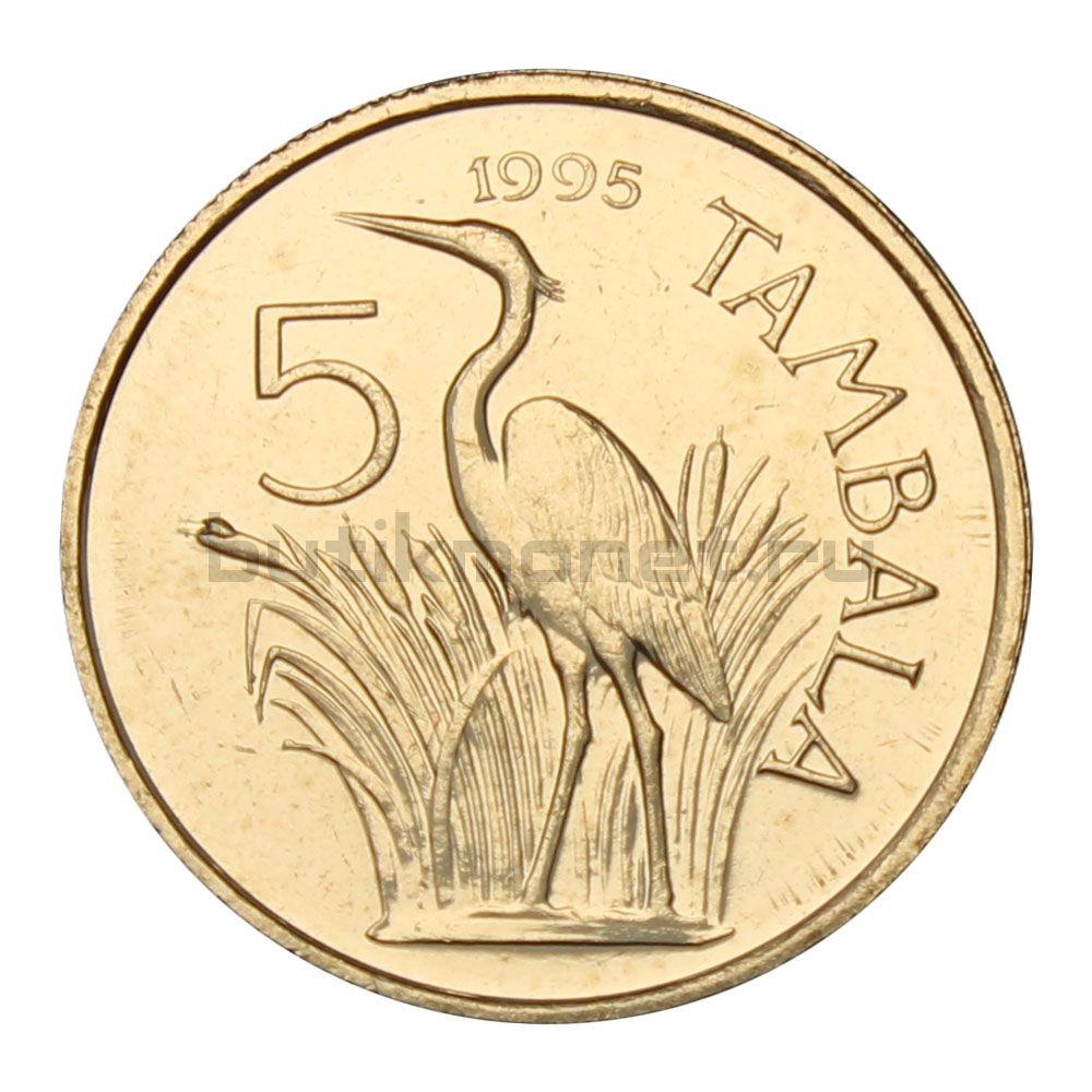 5 тамбал 1995 Малави
