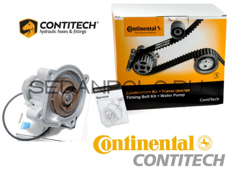 Помпа/Насос системы охлаждения Contitech CFNA/CFNB