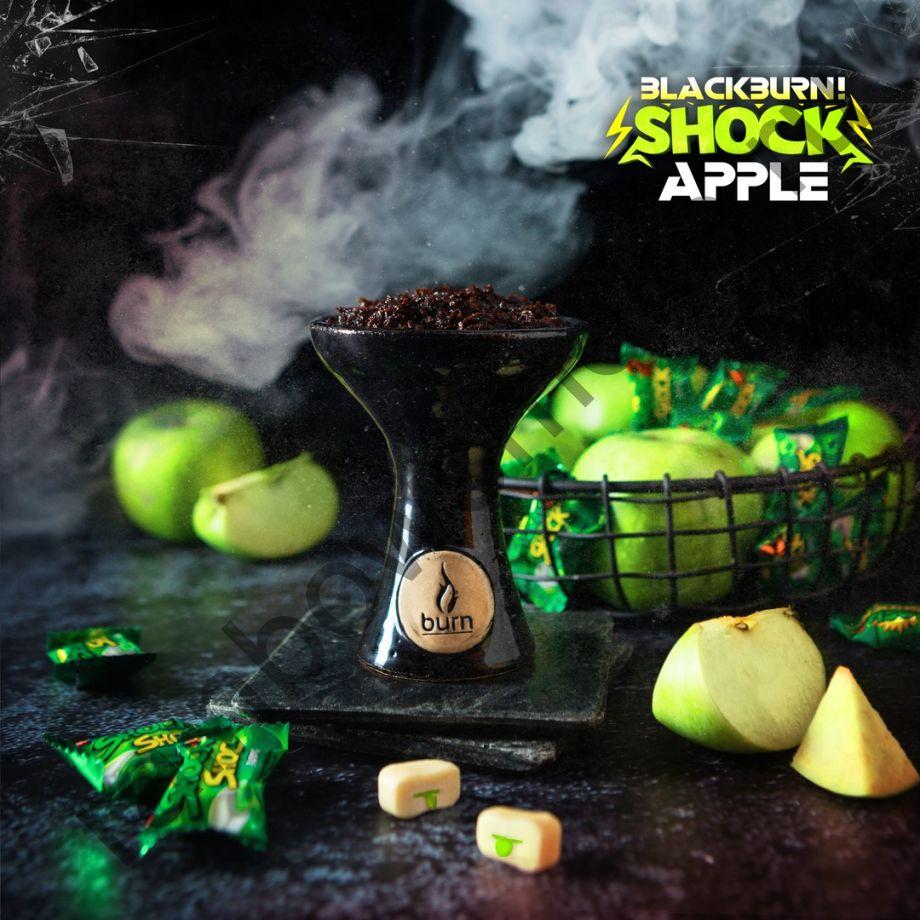 Black Burn 20 гр - Apple Shock (Кислое Яблоко)