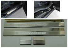 Накладки на пороги, Alufrost, сталь с лого, 4шт