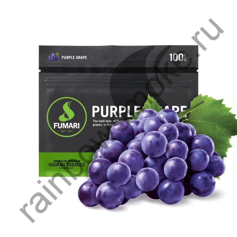 Fumari 100 гр - Purple Grape (Виноград)