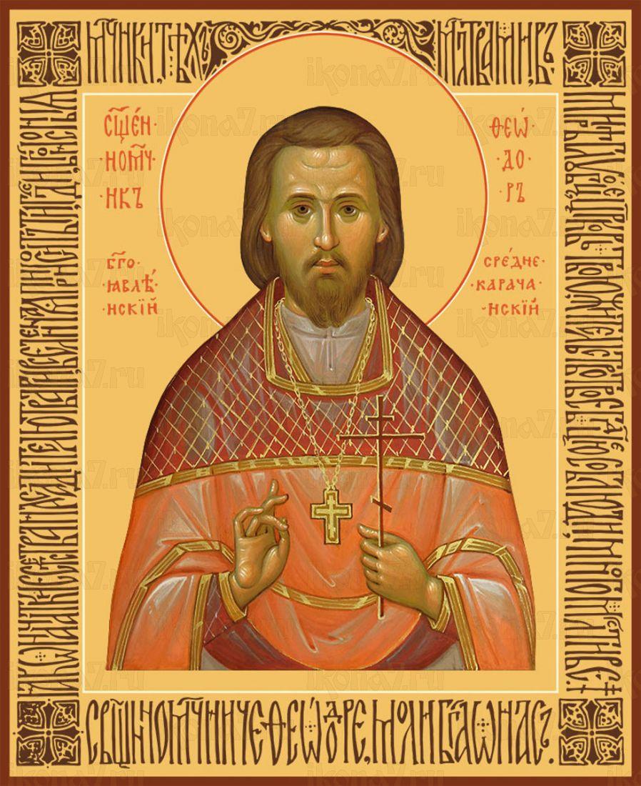 Икона Феодор Богоявленский преподобномученик
