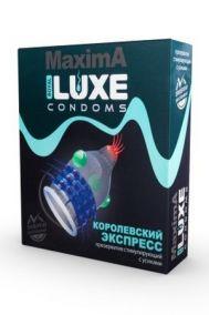 Презерватив Luxe Maxima Королевский Экспресс с усиками и шариками, 1 шт.