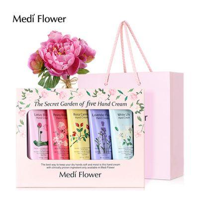 Подарочный набор кремов для рук «Цветочный сад» (5 шт * 50г)  Mediflower The Secret Garden of five  , , шт