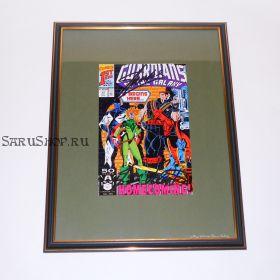 Автографы: Стэн Ли, Джим Валентино. На комиксе Стражи галактики 1991 года. Редкость