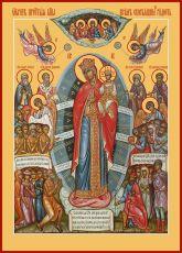 Всех Скорбящих Радость  икона Божией Матери