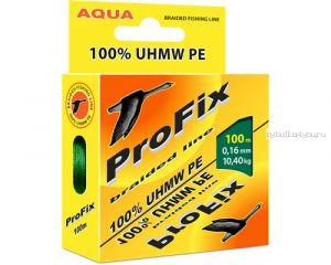 Шнур плетеный  Aqua ProFix 100 м / цвет: темно-зеленый