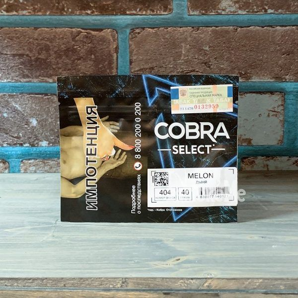 Cobra SELECT 4-109 Melon 40гр