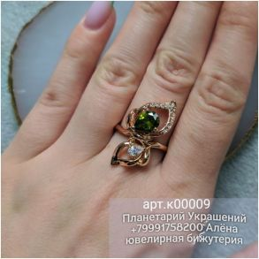 Кольцо к00009