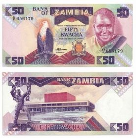 Банкнота Замбия 50 квача 1980-1988