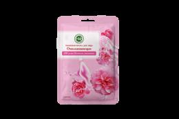 Тканевые маски для лица Цветочные КОМПЛЕКТ (Омолаживающая (Эфирное масло Розы, комплекс Витаминов))