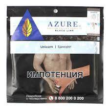 Azure BLACK Unicorn 100 гр