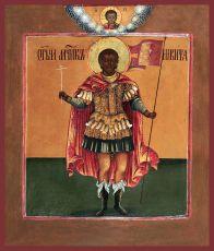 Икона Никита великомученик