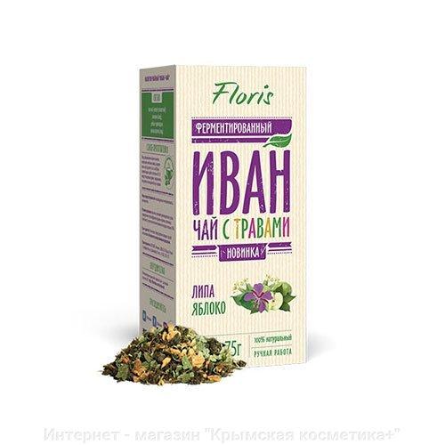 Иван чай с травами 75 гр
