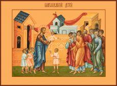 Икона Спасителя Благословение детей