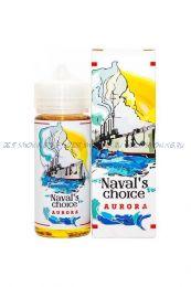 Е-жидкость Naval's Choice, Aurora, 120 мл.