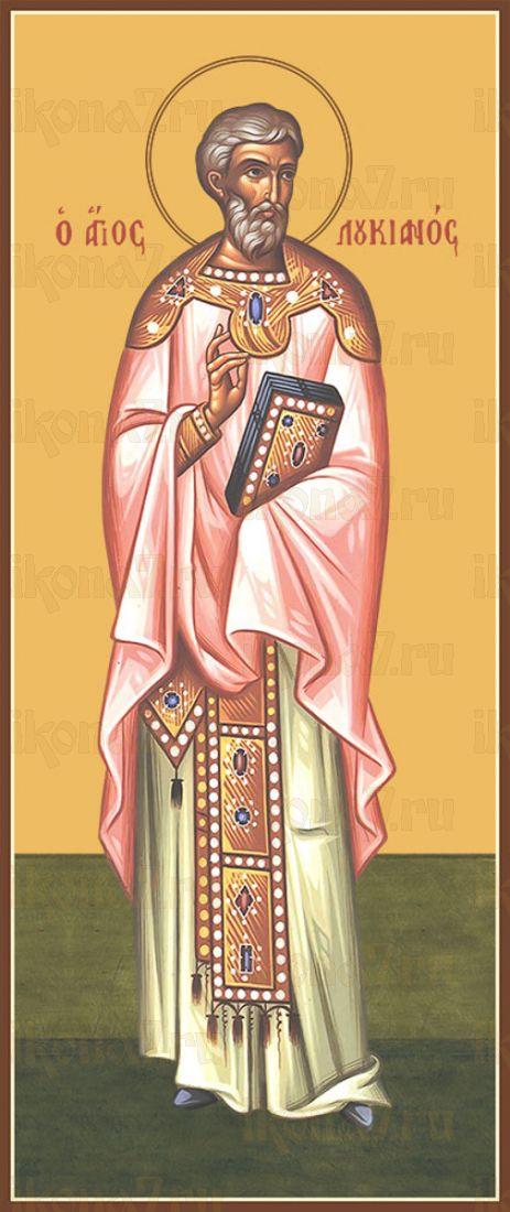Мерная икона Лукиан Антиохийский священномученик (25x50см)