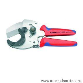 Труборез для соединительных и пластмассовых труб KNIPEX 90 25 40