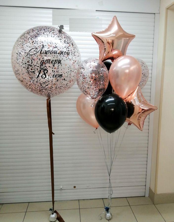 Композиция из воздушных шаров День рождения №26