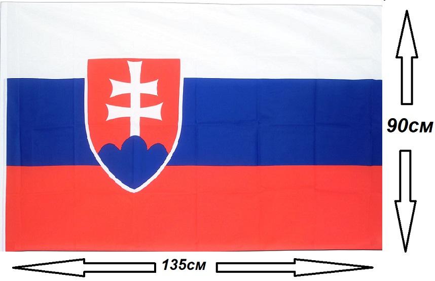 Флаг Словакии 135х90см.
