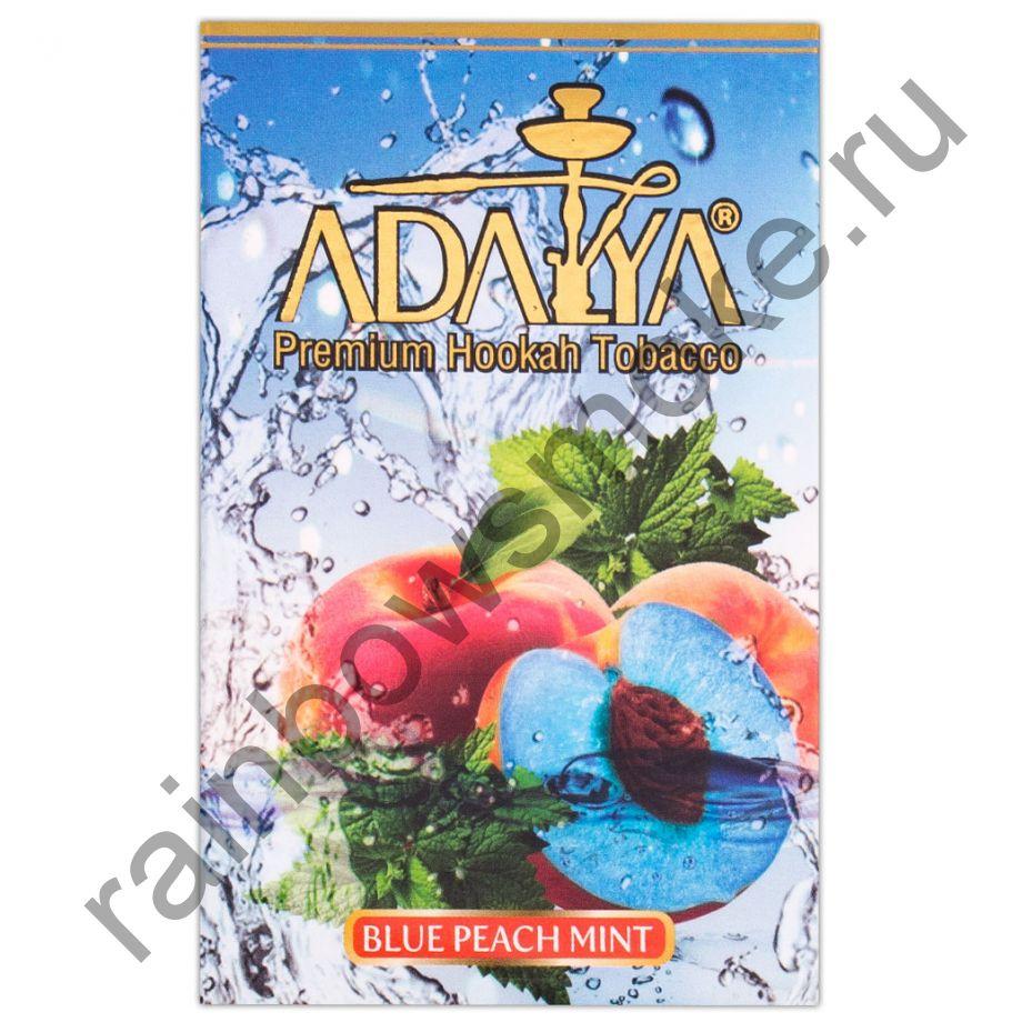 Adalya 50 гр - Blue Peach Mint (Голубой Персик c Мятой)