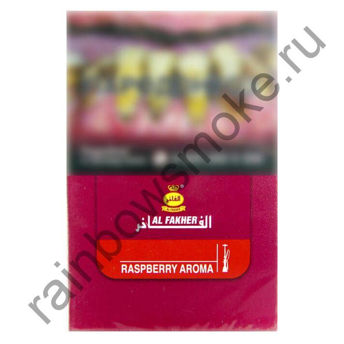 Al Fakher 50 гр - Raspberry (Малина)