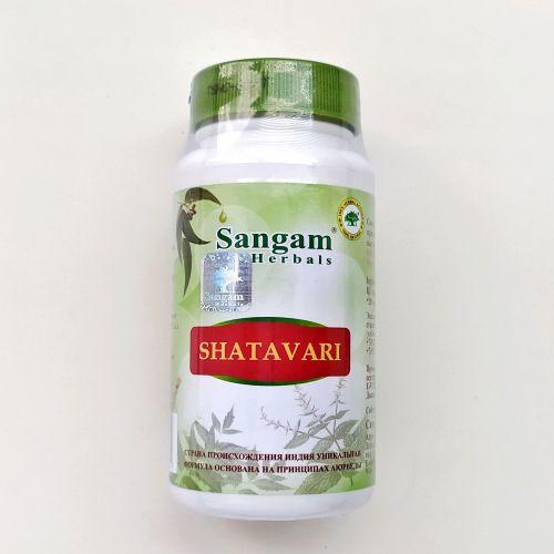 Шатавари | Shatavari | 60 таб. | Sangam Herbals