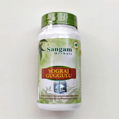 Йогорадж гуггул | Yograj guggulu | 60 таб. | Sangam Herbals