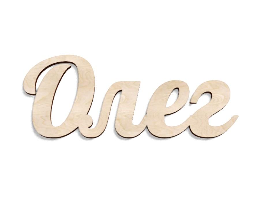 Имя Олег из дерева на заказ
