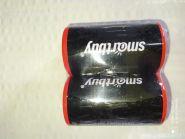 батарейка SMARTBUY R20 (солевые), 2/24/288