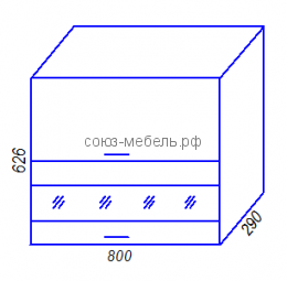 Кухня Эра BC800Г